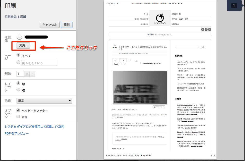 PDF save00