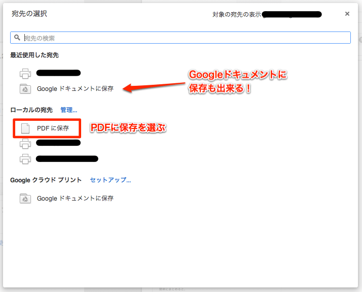 PDF save01