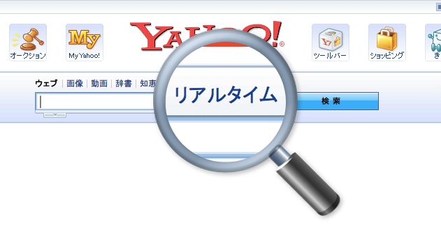 Yahoo realtime search