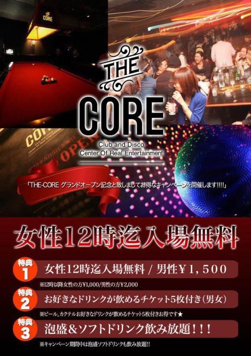 core_campaign