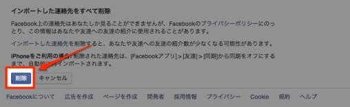 スクリーンショット 2014-04-23 11.47.19