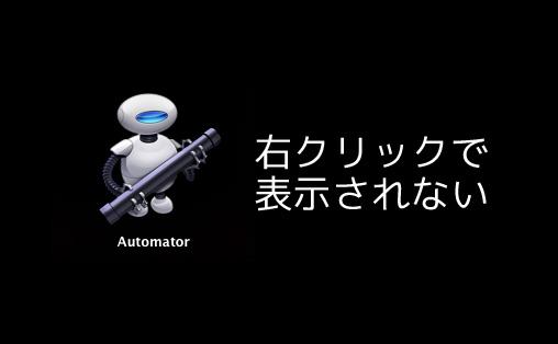 Automator_Workflow00