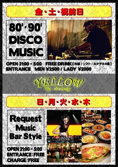 DJ DINING YELLOW02