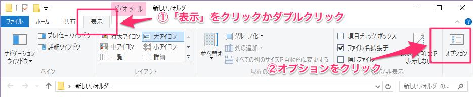win10_file01
