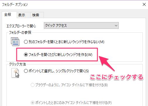 win10_file02